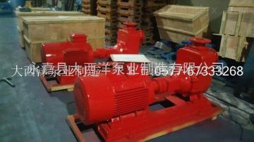 XBD-ZX消防泵軸封形式