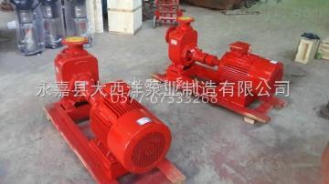 XBD-ZX自吸消防泵特點,臥式自吸泵額定流量,優質品牌自吸泵