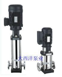 CDLF多级泵,不锈钢多级泵,多级离心泵,立式多级泵,多级离心泵
