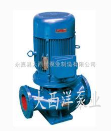 ISG管道泵,立式单级管道离心泵,立式管道离心泵,ISG立式单级离心泵,