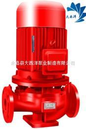 XBD型消防管道增壓泵,消防栓泵,泡沫消防泵,XBD--ISG消防泵,