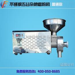 MF-304B五谷雜糧研磨機