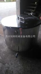 不銹鋼移動單層罐