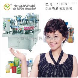 CWFE全自動灌裝機械全自動灌裝機械,灌裝機
