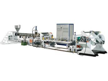 DZR105-660挤出片材机DZR105-660挤出片材机