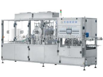 CFDSF6伺服全自动灌装封口机液体灌装封口机