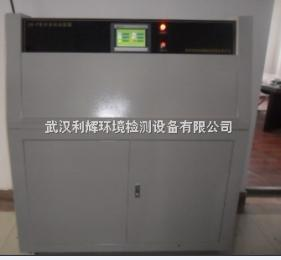 ZN-P耐紫外光老化试验机,光老化试验箱,紫外老化箱