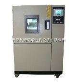 GD(J)W-225高低温循环试验箱,高温环境测试机,交变湿热试验箱