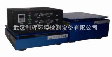 1~400HZ带电脑振动测试机,模拟汽车运输振动检测机,电磁式振动试验机