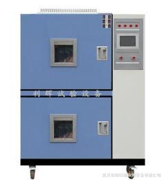 WDCJ-340冷热冲击试验机,温度快速变化试验机,冲击试验机