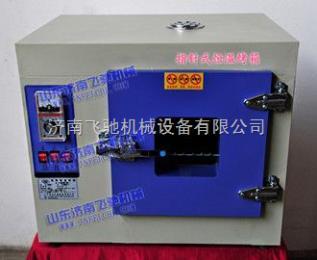 食品药材烘焙机,济南小型五谷杂粮烤箱,