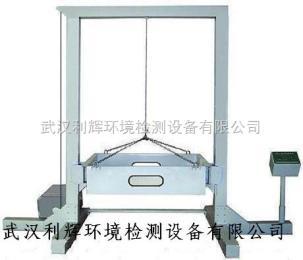 DL-B滴水测试标准,滴水测试机,滴水测试仪器