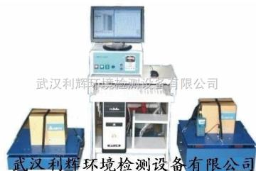 1~400HZ带电脑带电脑振动试验台,振动试验机,振动试验台