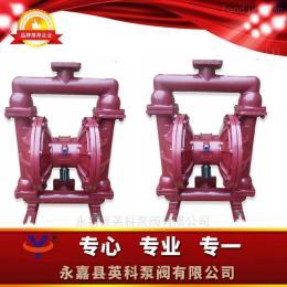 QYK-50Z粉體氣動傳送泵