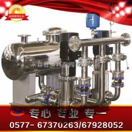 ZW(W)消防增压稳压成套供水设备