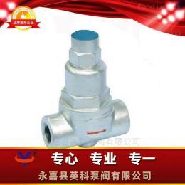 CS17H可調雙金屬片溫度調整型蒸汽疏水閥