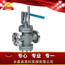 Y45H/Y型杠桿式減壓閥