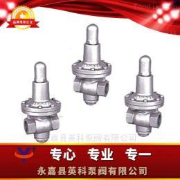 Y110/116X/125型第二代減壓穩壓閥
