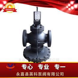 YD43H先導式超大膜片高靈敏度減壓閥