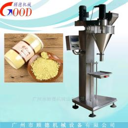 GD-FG不銹鋼粉劑填充灌裝機