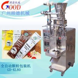 GD-KL 三合一速溶咖啡全自动包装机