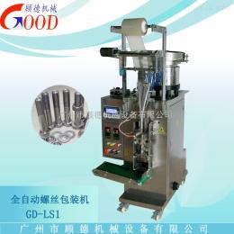 GD-LS1 塑料膨胀胶塞包装机