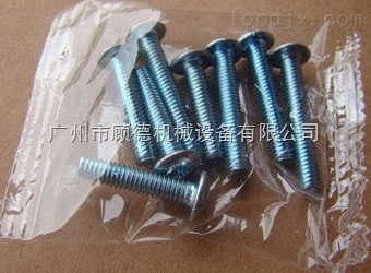 GD-LS2 供应螺丝螺母包装机