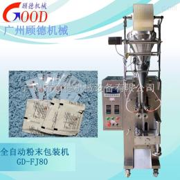 GD-FJ 固體飲料粉末包裝機廠家