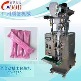 GD-FJ全自动小袋面膜粉包装机