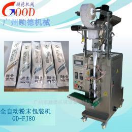 GD-FJ深圳益生菌粉末包装机
