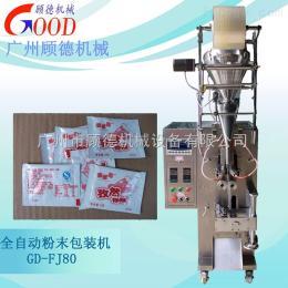 GD-FJ 圆角铝箔袋粉剂包装机