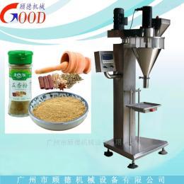 GD-FG 食品调味料粉末灌装机