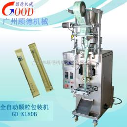 GD-KL红糖姜茶颗粒包装机