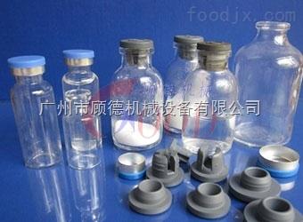 GD-FG 西林瓶小容量粉末分装机