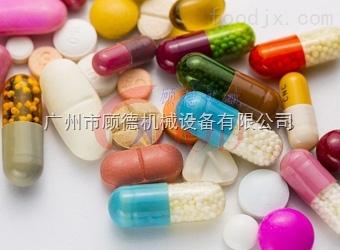 GD-PJ 胶囊药片自动包装机