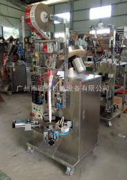 GD-PJ 广州小型药片包装机