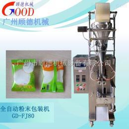 GD-FJ80 信宜花椒粉末定量包装机