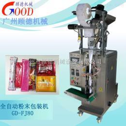 GD-FJ 益生菌冻干粉小袋包装机