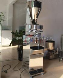 GD-KG 广州半自动颗粒瓶装机厂家