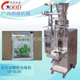 GD-KL80小型食品颗粒自动包装机