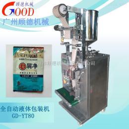 GD-YT 梅州全自动液体灌装包装机