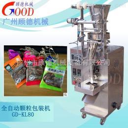 GD-KL 小型立式瓜子包装机器