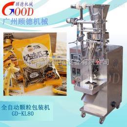 GD-KL 独立小袋瓜子自动包装机