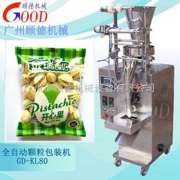 GD-KL 独立小袋开心果自动包装机