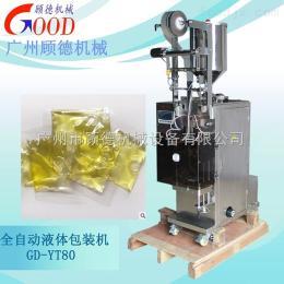 GD-YT 供应调味料花椒油包装机
