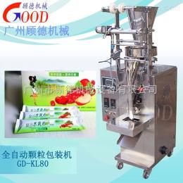 GD-KL长条形背封固体饮料包装机