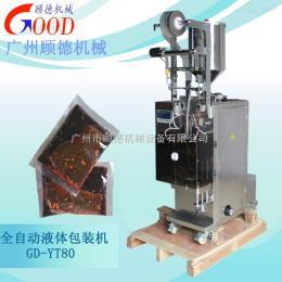 GD-YT 全自动小型辣椒油袋装包装机