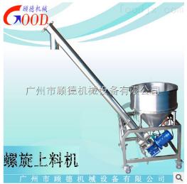 GD-SL小型不锈钢螺旋输送机