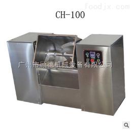 GD-CH小型金属粉末湿料混合机厂家