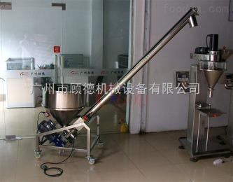 GD-SL苏州小型螺旋给料机厂家